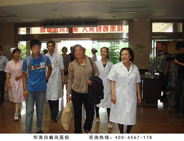 白癜风男孩牛传明来到华海白癜风医院